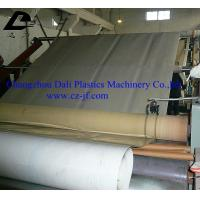 Buy cheap geotextile plastic compounding Extrusion  machine from wholesalers