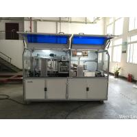 Buy cheap high speed A3 size automatic plastic card punching machine product