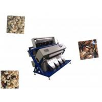 Buy cheap CCD color sorting machine for the crop(our office in india mr.parag patel +919904561446 from wholesalers