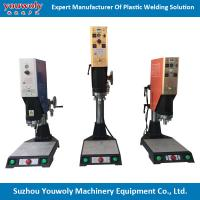 Buy cheap Plastic Welders For engine cover Assembly from wholesalers