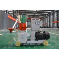 Buy cheap Small Flat Die Animal Feed Making Machine , Poultry Feed Manufacturing Equipment from wholesalers