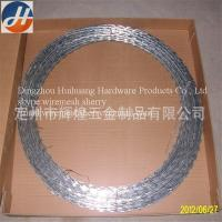 Buy cheap High Quality Galvanized Low Price Concertina Razor Barbed Wire (factory price) from wholesalers