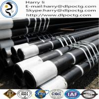 Buy cheap seamless pipe API 5CT L80 9Cr VAM TOP/NEW VAM/Hydril CS 2 7 8 NU J55 oil tubing coupling casing pipe collar from wholesalers