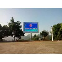 Buy cheap P8 8mm LED Billboard Signs For Highway , Outdoor Led Advertising Board from wholesalers