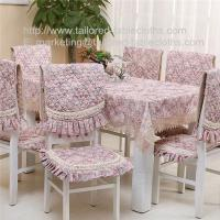 China Where to buy purple floral tablecloth and quilted faux suede chair cover for dining table? on sale