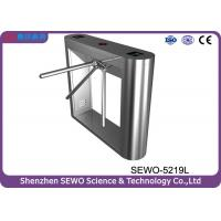 Buy cheap Smart Bi - direction Security Tripod Turnstile Gate Access Control Turnstile from wholesalers