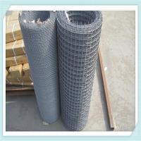 Buy cheap Wire Screen Mesh/Crimped Wire Mesh Screen/304 316 310 Stainless steel crimped woven wire mesh for Heat treatment furnace from wholesalers