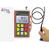 Buy cheap Portable Digital Coating Thickness Gauge Coating Thickness Measurement Gauge from wholesalers