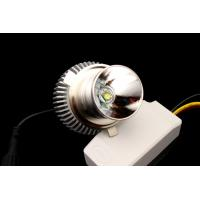 Buy cheap Newest! 12v led cree motor driving lights,motor part,LED light from wholesalers