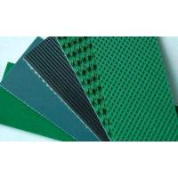 Buy cheap Multi Color Customized 1-11mm Conveyor Belt PATTERNS Several Material from wholesalers