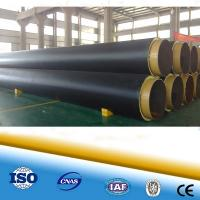 Chilled water pipe insulation material quality chilled for Water pipe material