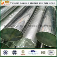 Buy cheap Foshan Stainless Steel Tube Supplier Oval Steel Tub Special Section Tube/Pipe product