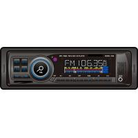 Buy cheap Single Din Car MP3 Player with FM/AM/Bluetooth/USB/SD Card from wholesalers