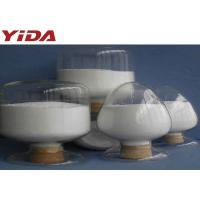 Buy cheap Tablet Powder Polyvinylpyrrolidone PVP K30 Powder K90 / Povidone K25 Pharmaceutical Excipient product