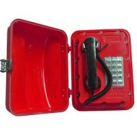 Buy cheap Emergency outdoor phone from wholesalers