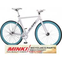 Buy cheap Aluminium Alloy Muscular Frame Fixed Gear Bike from wholesalers
