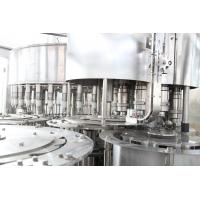 Buy cheap RCGF Mode SUS304 Juice Pulp or Juice Filling Machine With Rinser / Filler / Capper from wholesalers
