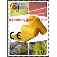 Buy cheap fiber glass wool insulation from wholesalers