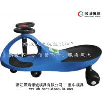 Buy cheap Baby Swing car injection mould from wholesalers