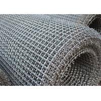 Buy cheap Plain Weave Stainless Steel Cloth  , Stainless Screen Mesh For Micron Filtering from wholesalers