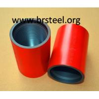 Buy cheap couplings for casing and tubing from wholesalers
