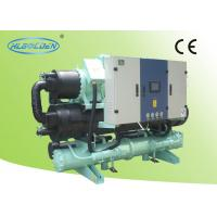 Buy cheap Durable Hotel Flooring Water Cooled Screw Chiller with Superior Compressor from wholesalers