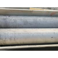 Buy cheap ASTM B668-5  SANICRO 28(N08028) Alloy 28 Seamless Pipe  and Tube from wholesalers