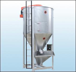Buy cheap Horizontal Plastic Mixer product