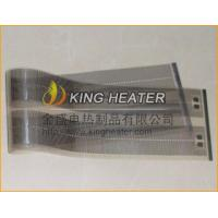 Buy cheap PET flexible film heaters from wholesalers