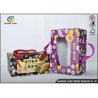 Buy cheap Handmade Colorful Food Packing Boxes Cookie / Chocolate Gift Boxes With Clear Window from wholesalers