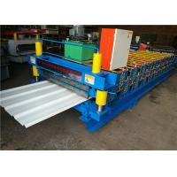 Buy cheap 840 /900  Double Layer Sheet Metal Roller Machine0.3-0.8mm Thicknes Plate from wholesalers
