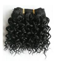 Buy cheap Short culry hair extension wholesaler from wholesalers