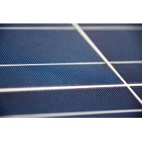 Buy cheap 185W Solar Panel Mono 72 cells from wholesalers