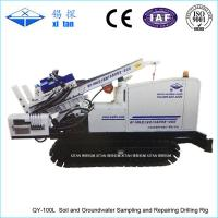 Buy cheap Enviroment Protecting and Water Well Drilling Machine QY - 100L from wholesalers