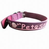 Buy cheap Cute and Fashion Decorative PVC Pet Belt, Various Designs are Available product