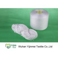 Buy cheap Ne40s/3 Bright Raw White Polyester Sewing Yarn For Coats / Shirts Sewing product