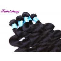 Buy cheap Brazilian Human Hair Vendor 100% Natural Virgin Remy Human Hair Extension Weave product