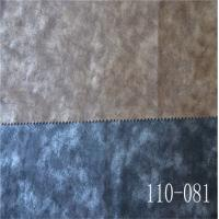 Buy cheap pu leather for shoe and boots from wholesalers