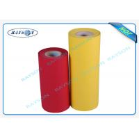 Buy cheap Soft feeling and hydrophilic spun bonded pp non woven fabric for hygienic products from wholesalers