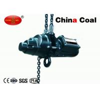 Buy cheap Electric Inversion Chain Hoist Industrial Lifting Equipment L (mm) 426 from wholesalers