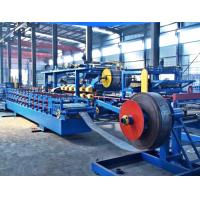 Buy cheap Speed Forming 6m / Min Rockwool Sandwich Panel Machine Synchronies With Panel Machine product