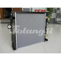 Buy cheap Radiator from wholesalers
