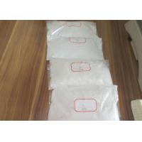 Buy cheap Nandrolone Decanoate / Deca Powder CAS 62-90-8 For Bodybuilding product