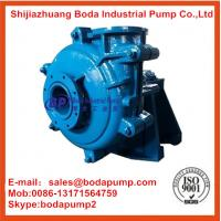 Buy cheap Mining Slurry Pump from wholesalers