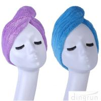 Buy cheap Super Absorbent Fast Drying Microfiber Hair Turban Towel Wrap from wholesalers