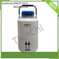 Buy cheap best quality animal cyogenic storage tank 3L dewar container price in LV from wholesalers