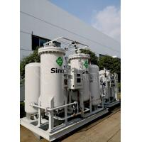 Buy cheap High Performance PSA Nitrogen Generator With Compressed Air Purification System from wholesalers