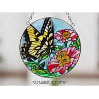 Buy cheap Leaded arts and crafts Gtained Glass Suncatchers panes or Sun catchers windows from wholesalers