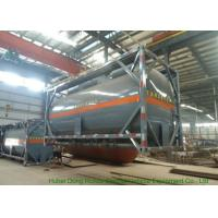 Buy cheap Insulated ISO Q235 / LDPE 20 Foot Tank Container For Acetic Acid / Acetic Anhydride from wholesalers