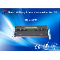 Buy cheap Compatible Black  toner cartridge full for HP Q6000A  at the best price from wholesalers